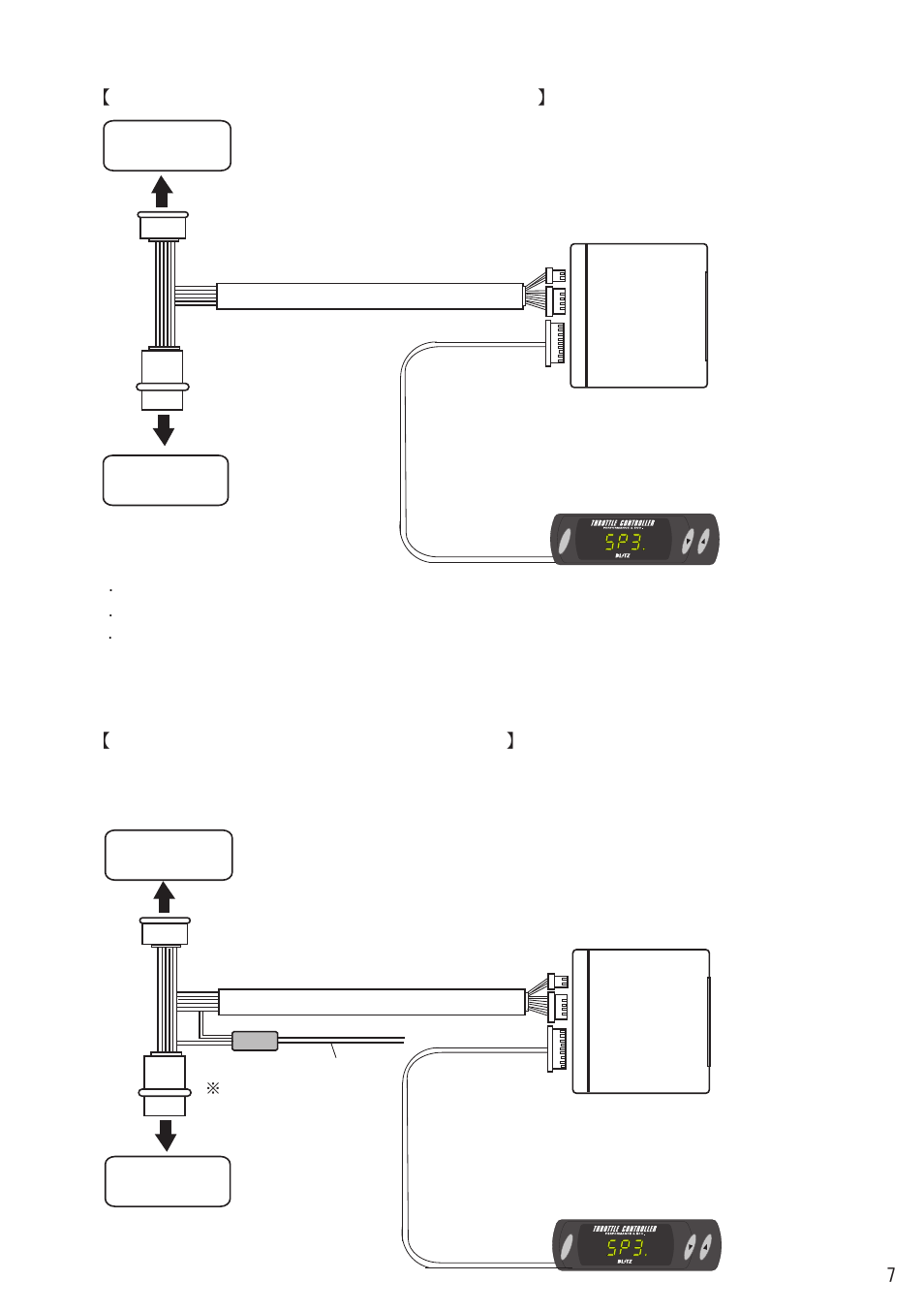 hight resolution of 4 installation of the main unit and controller blitz throttle controller user manual page 7 9