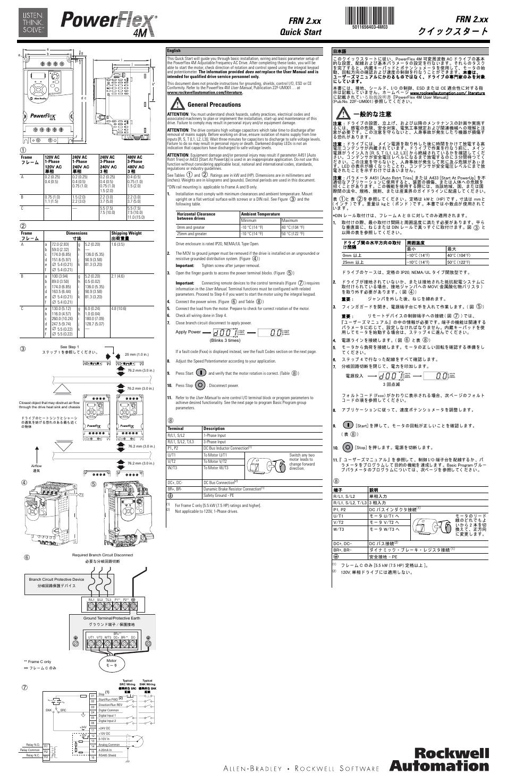 Rockwell Automation 22F PowerFlex 4M Quick Start FRN 2.xx