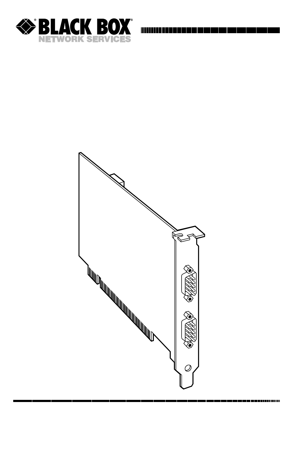 IC133C-R2 DRIVER DOWNLOAD