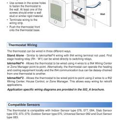 honeywell thermostat rth2310 wiring diagram honeywell honeywell rth2300 honeywell rth230b [ 954 x 1475 Pixel ]