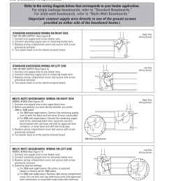 cadet baseboard heater wiring diagram [ 954 x 1235 Pixel ]