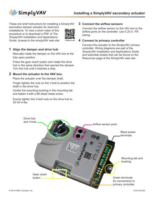 small resolution of vav wiring diagram