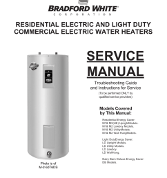 bradford white db 80r3ds user manual 40 pages also for ld wh30l3 1 ld wh20l3 1 ld wh12u3 1 ld wh6u3 1 ld 50l3 3 ld 40l3 3 ld 30l3 3 ld 20l3 3  [ 954 x 1235 Pixel ]