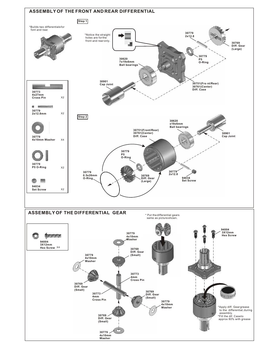 Assembly of the front and rear differential, Assembly of