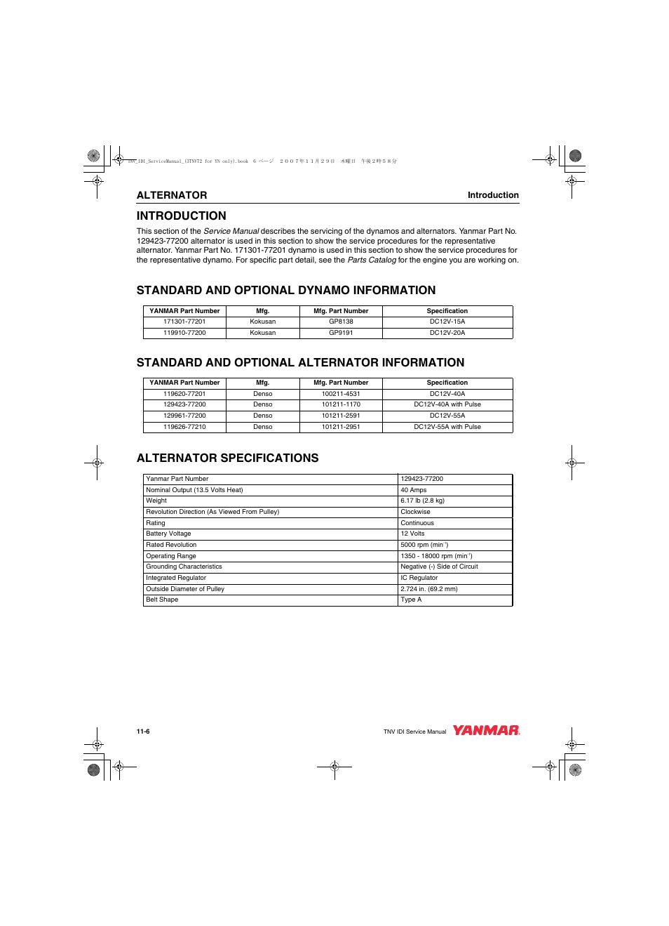 hight resolution of introduction alternator cub cadet yanmar 3tnv72 user manual page 239 283