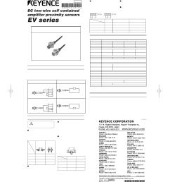 kandi ev wiring diagram 5010 basic wiring diagram u2022 automotive wiring diagrams ev wire diagram [ 954 x 1351 Pixel ]