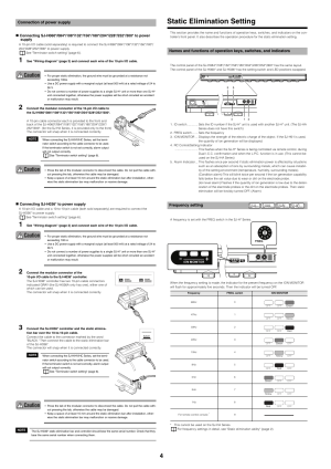 Connection of power supply, Static elimination setting, Frequency setting   KEYENCE SJH Series