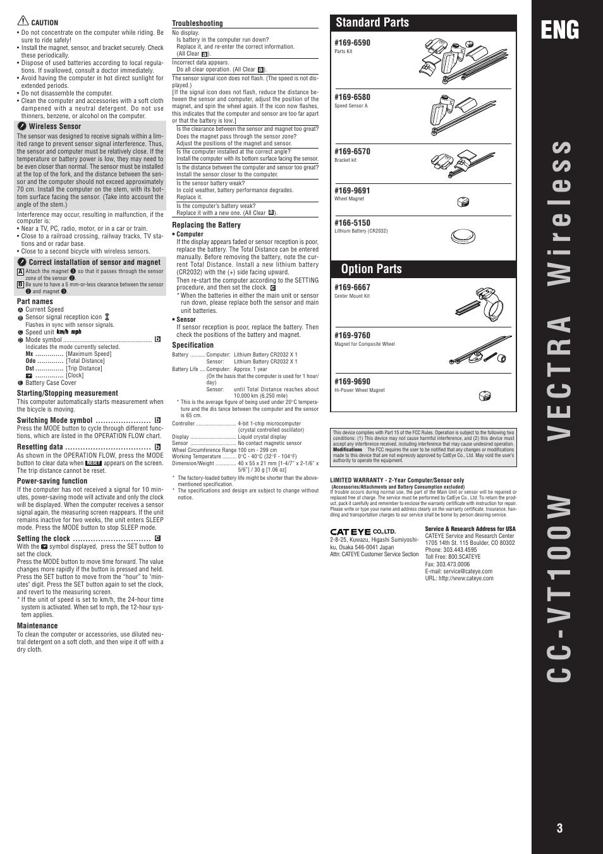Cc-vt100w vectra wireless, Standard parts option parts
