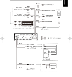dell subwoofer wiring diagram connections [ 954 x 1337 Pixel ]