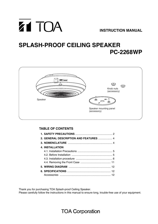 medium resolution of ceiling speaker wiring diagram 6