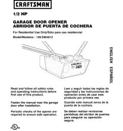 craftsman 1 2 hp garage door opener model 139 5364812 user manual 40 pages [ 954 x 1239 Pixel ]