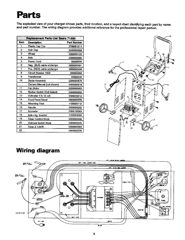 pos 6 cable diagram