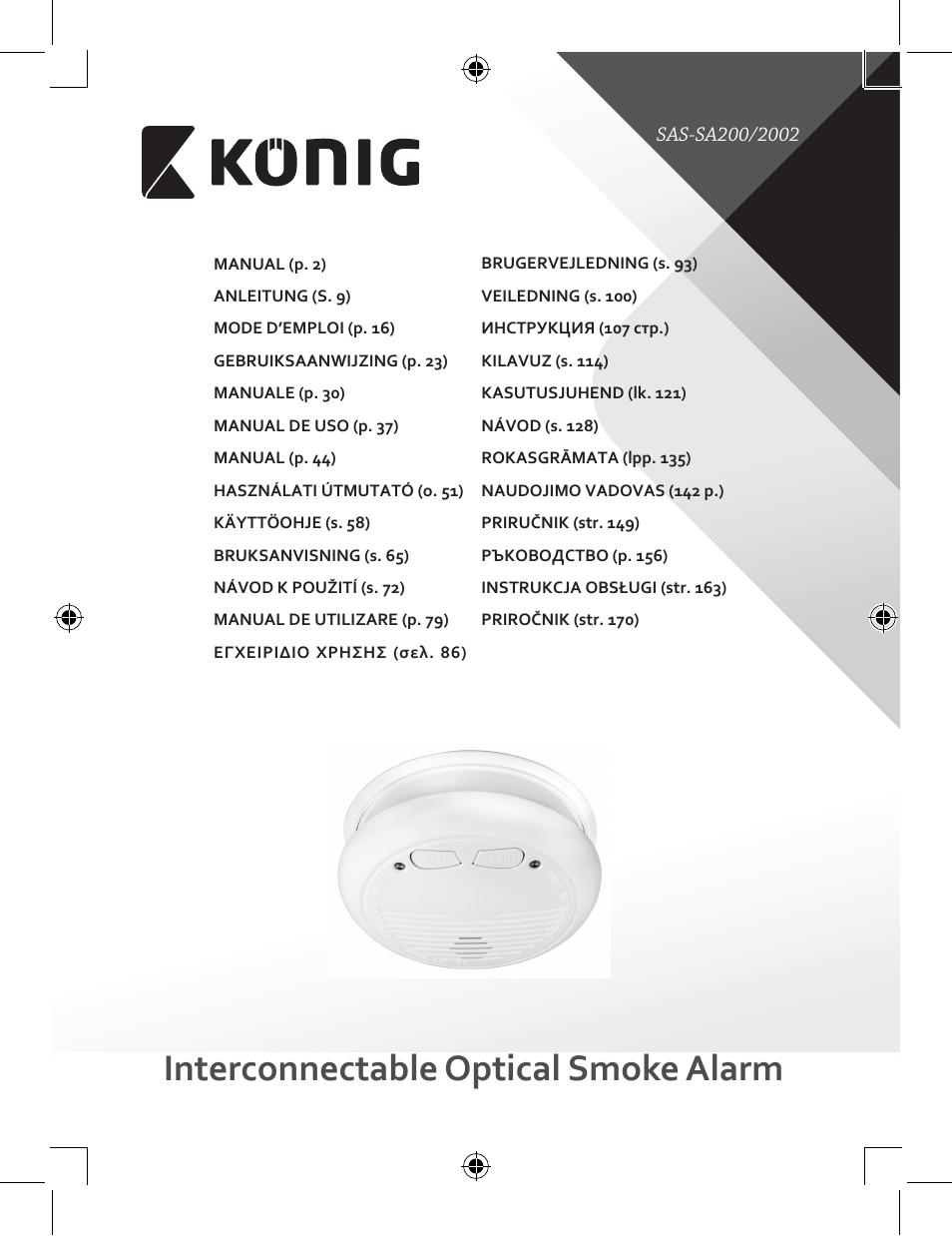 konig electronic duo pack wireless interconnectable smoke alarm page1?resize\=665%2C863 esp smoke detector wiring diagram smoke alarm circuit wiring  at mifinder.co