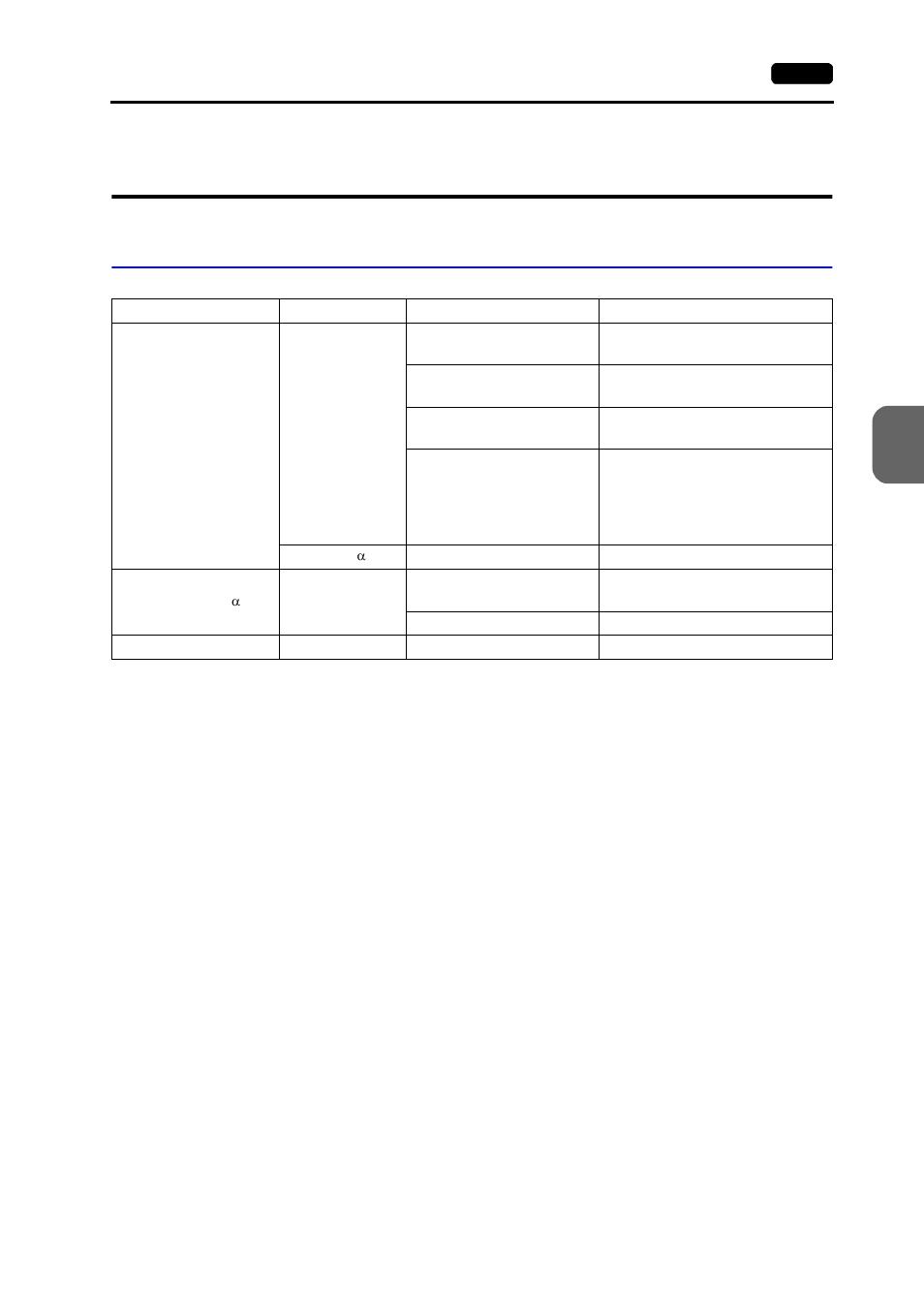 hight resolution of  array hitachi plc available plcs hitachi plc 35 hakko monitouch v7 rh manualsdir com