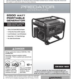 harbor freight tools predator 6500 watt portable generator 68526 user manual 24 pages [ 954 x 1350 Pixel ]