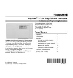 household thermostat wiring diagram installation [ 1235 x 954 Pixel ]