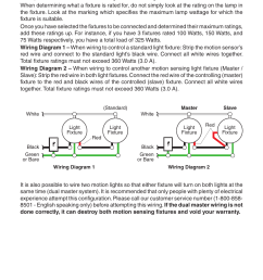 optional wiring heath zenith motion sensing diecast lantern sl 4190 series user manual  [ 954 x 1307 Pixel ]