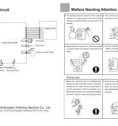 haier washing machine wiring diagram wiring libraryhaier washing machine wiring diagram [ 1351 x 954 Pixel ]