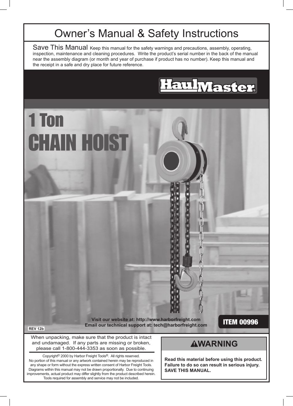 medium resolution of harbor freight tools haulmaster 1 ton chain hoist 996 user manual 12 pages