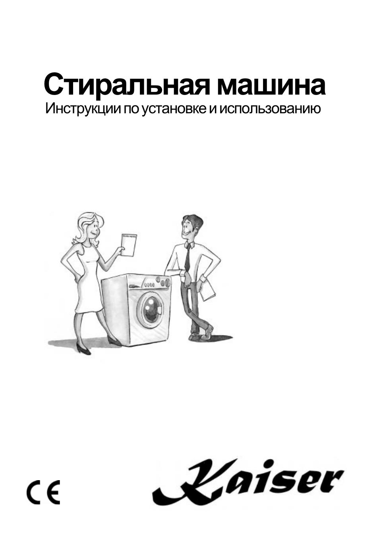 Samsung d5000 инструкция