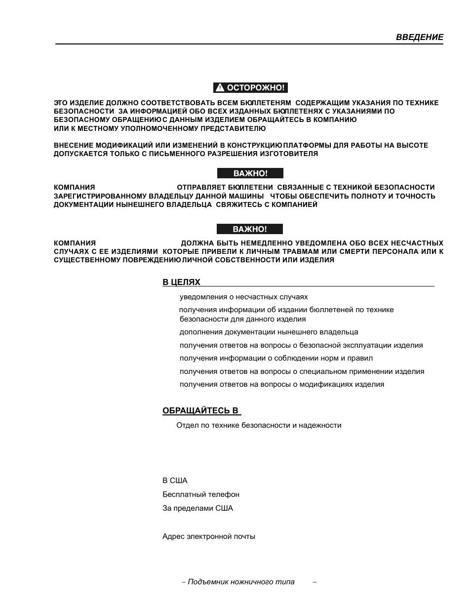 medium resolution of  jlg 3246e2 operator manual 5 48