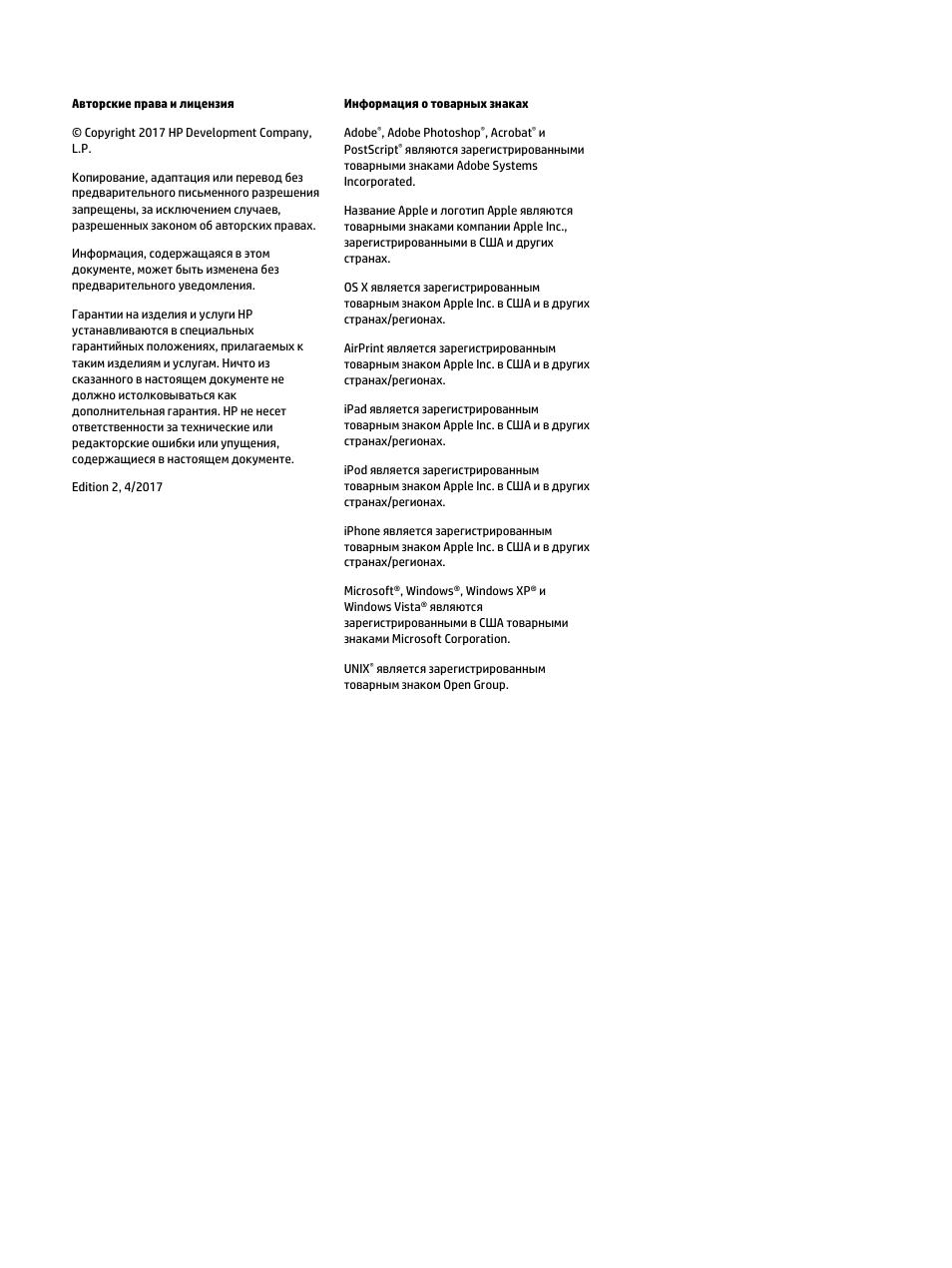 Инструкция по эксплуатации HP LaserJet Pro MFP M227fdw