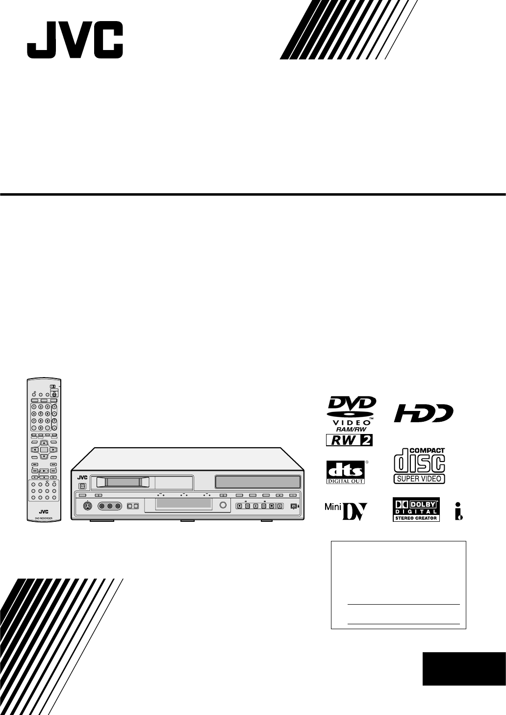 User manual JVC SR-DVM700 (88 pages)