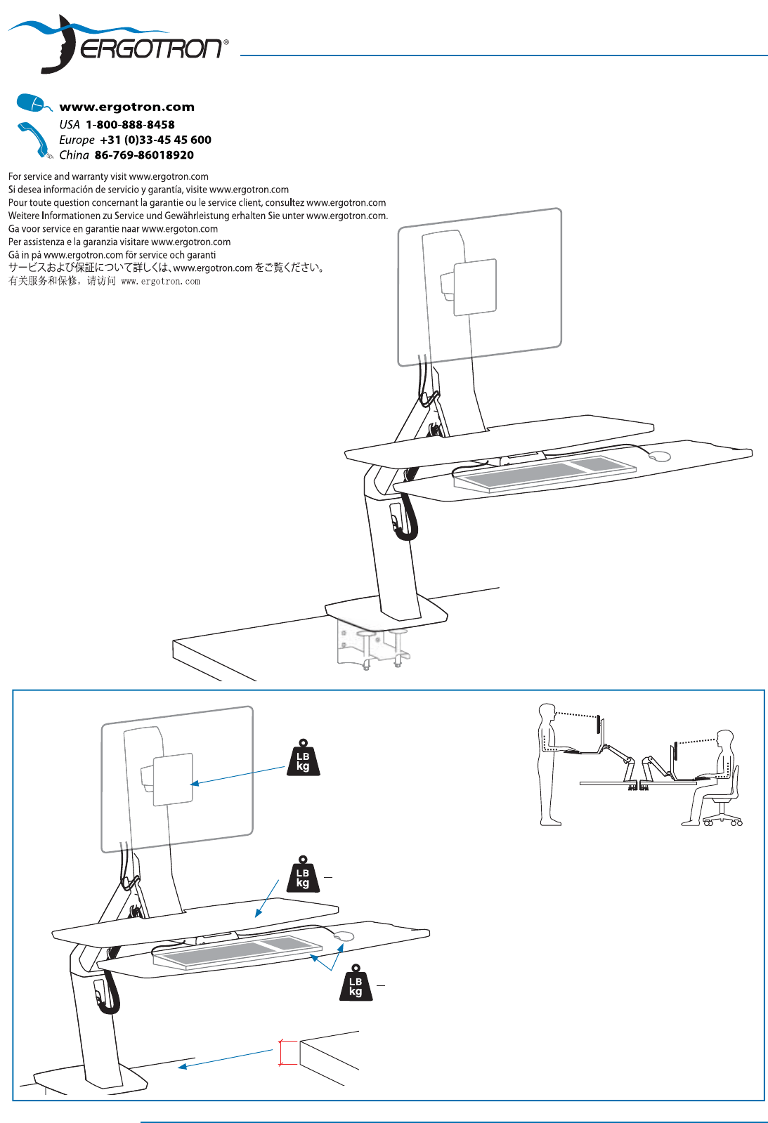 User manual Ergotron WorkFit-A (11 pages)