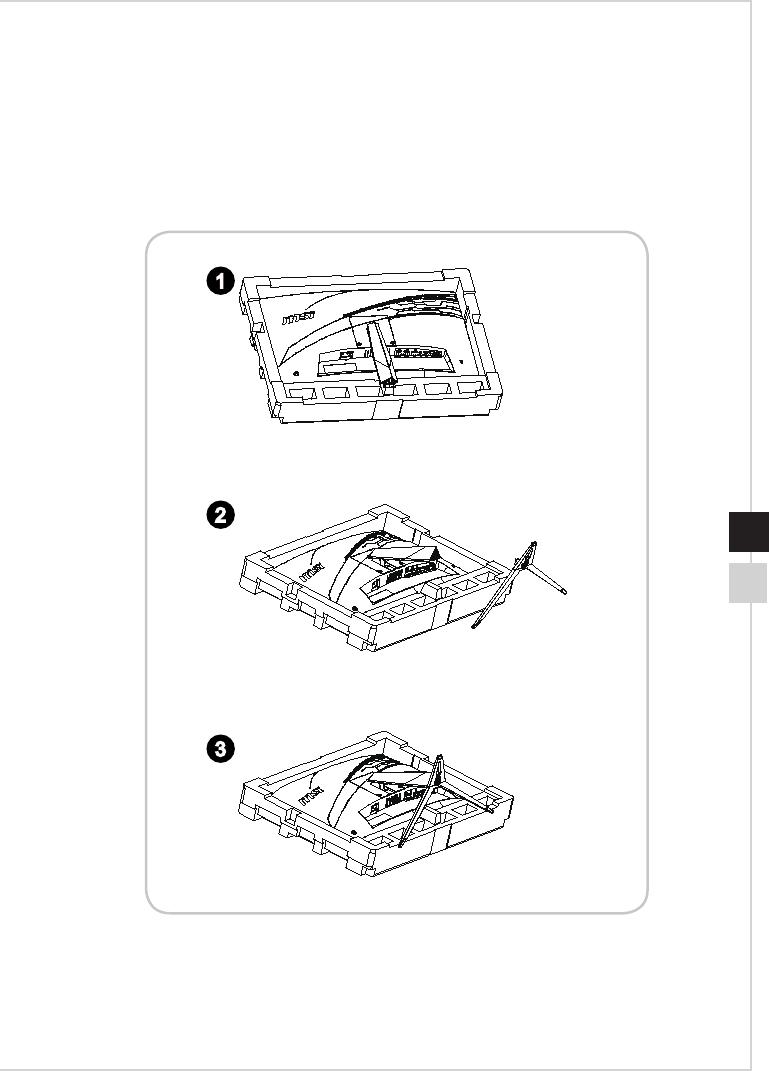 User manual MSI MAG271C (31 pages)