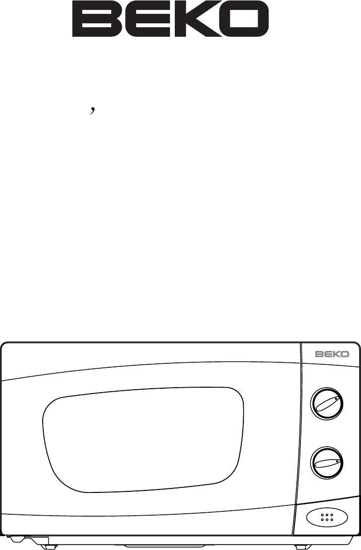 Инструкция Beko MWC2000MW (49 страницы)