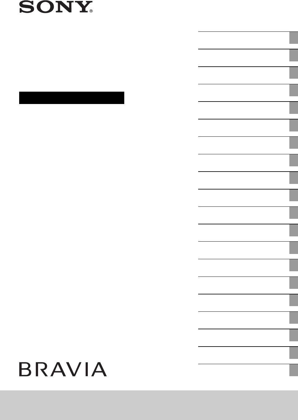 Инструкция Sony Bravia KDL-32BX340 (588 страницы)