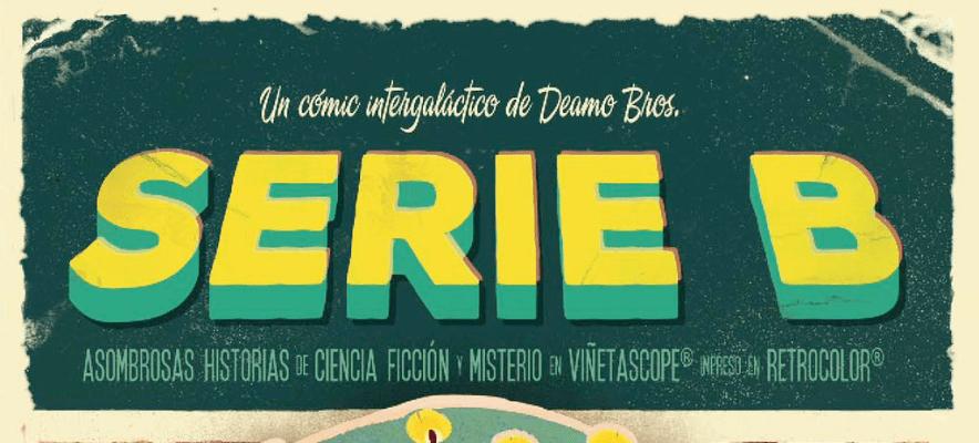 Detalle de la portada de 'Serie B'. Cabecera