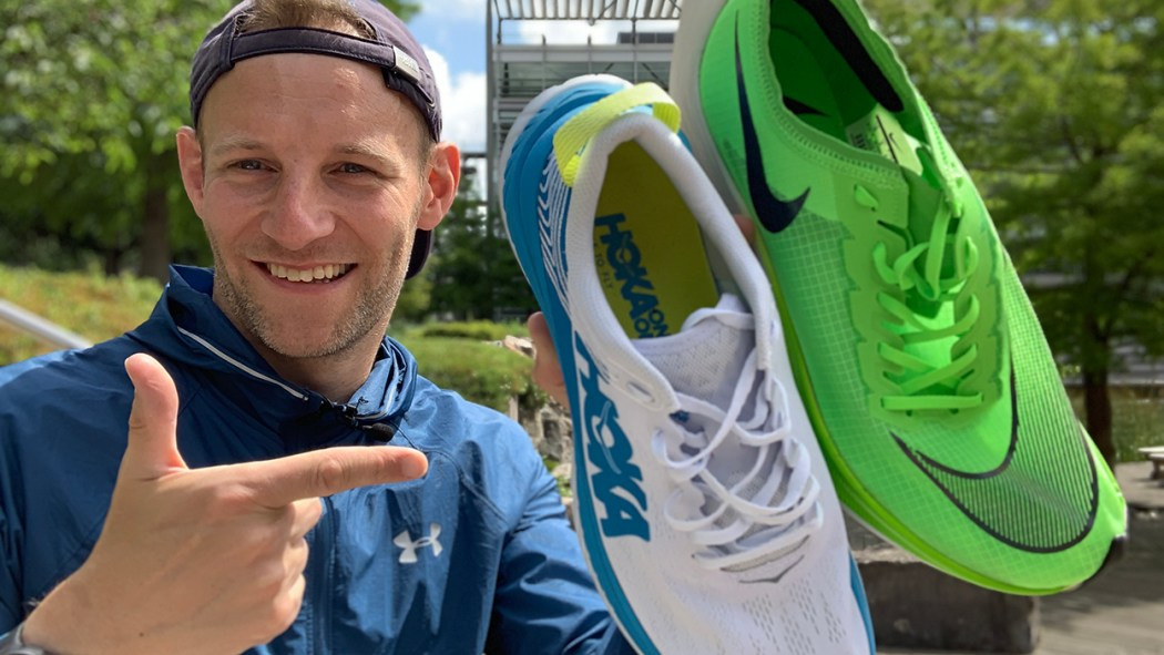 Carbon X Vs Vaporfly Next Nike And Hoka S Carbon Tech