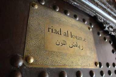 riad-al-loune
