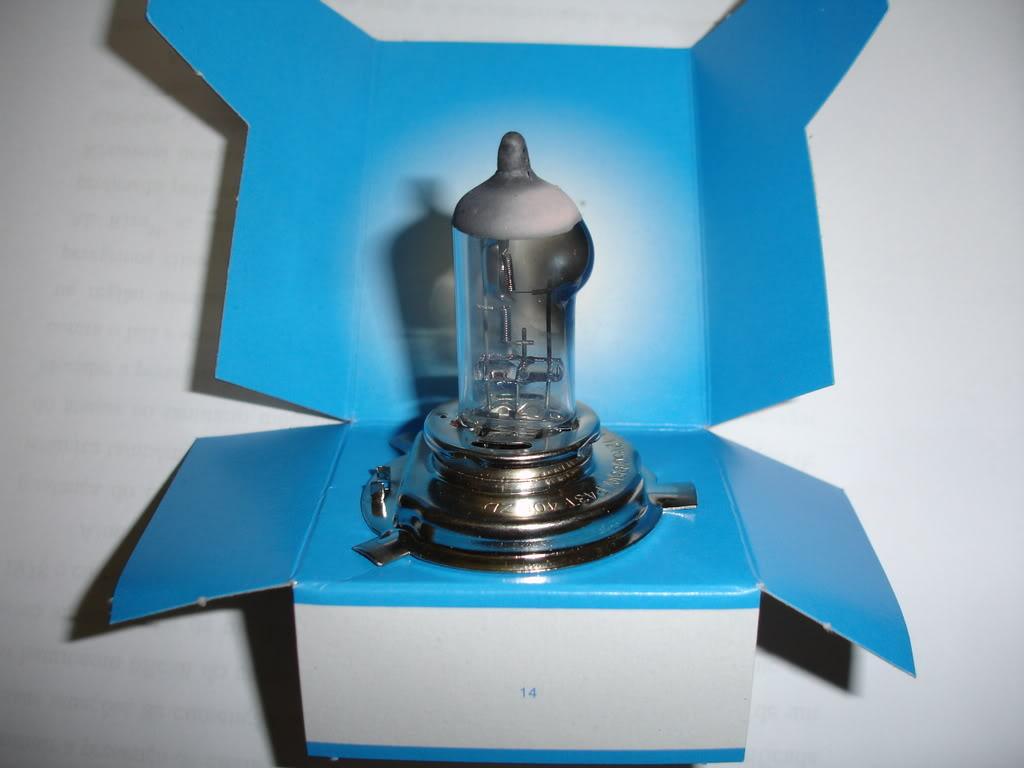 lâmpada de farol