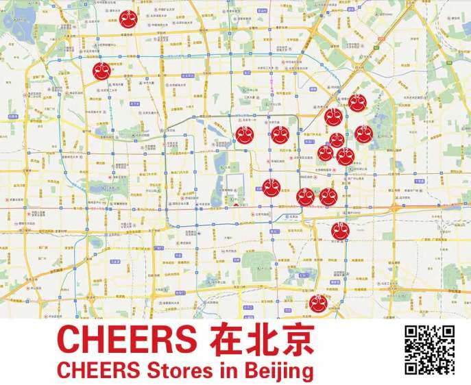 cheers wine map