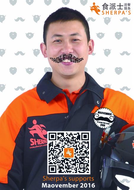 sherpas-food-delivery-service-maovember-2016-beijing