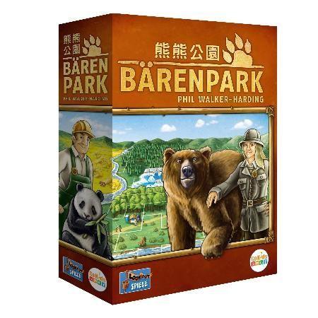Bärenpark 熊熊公園