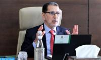 الحكومة تقرر اتخاذ إجراءات إحترازية للتصدي لفيروس كورونا ابتداء من 23 دجنبر الجاري ولمدة ثلاثة أسابيع