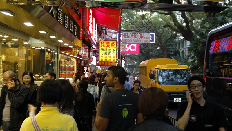 Getting lost while wandering the streets of Hong Kong for the first time.