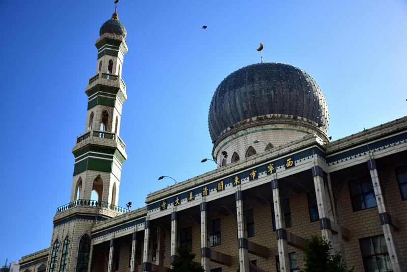 Dongguan Great Mosque Xining