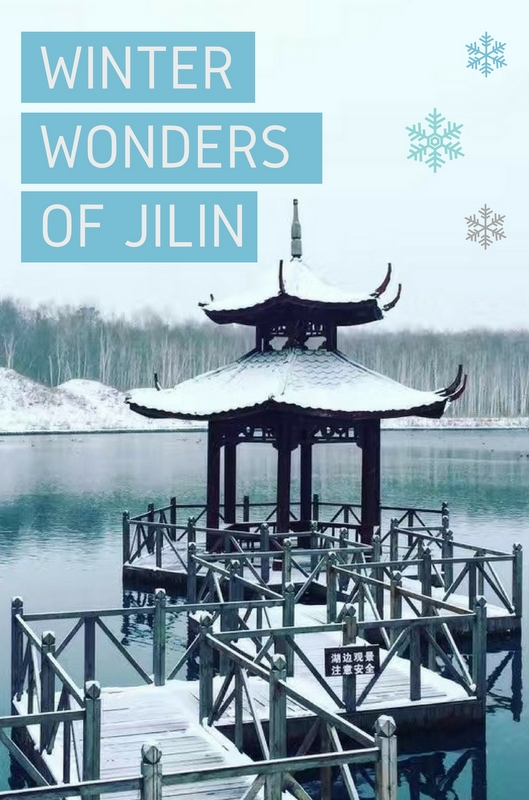 Looking for a vacation which offers an incredible winter wonderland, mesmerising natural wonders, & lengthy period of winter snow? Jilin is the place to be.