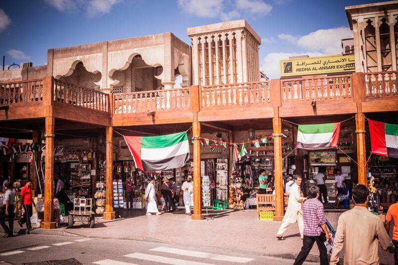 Old Souk - Deira - Dubai