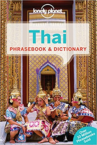 Thailand Amazon Guide