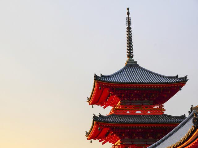 Pagoda at Sunset, Kiyomizu-dera Temple in Kyoto, Japan