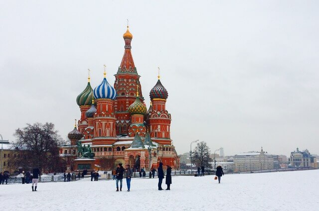 Saint Basil's Cathedral Moscow Russia