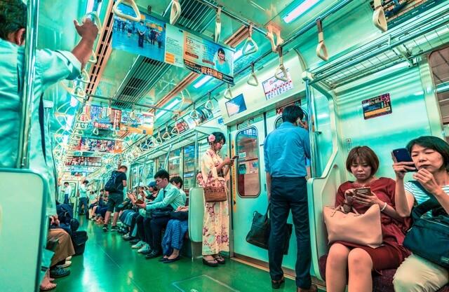 Japan Train RF