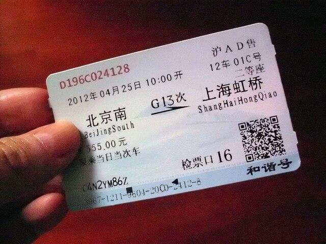 Beijing to Shanghai Train ticket