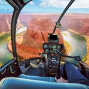 6 Things to Know About Helicopter Rides
