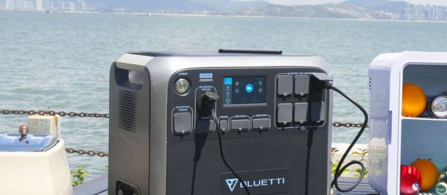 Bluetti AC200P: The World's Most Versatile Portable Power Station is Back in a More Powerful Way